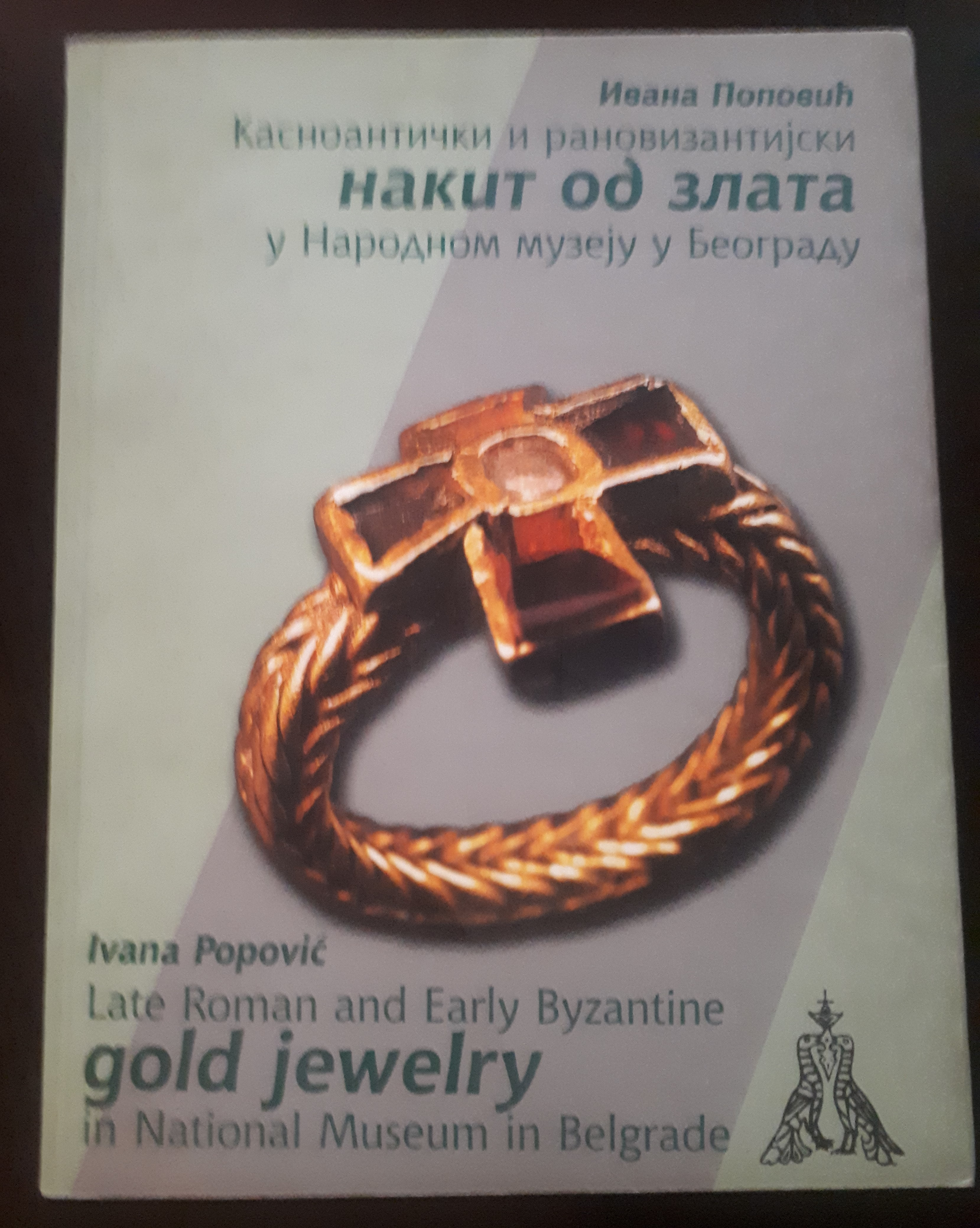 Image for Late Roman And Early Byzantine Gold Jewelry in National Museum in Belgrade